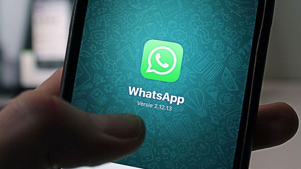 Whatsapp વાપરતા હો તો આવ્યા છે તમારા માટે ખરાબ સમાચાર