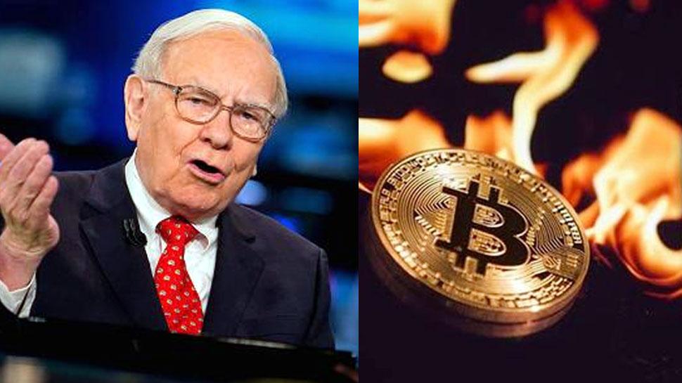Bitcoin પર વોરેન બફેટનો મોટો 'ખુલાસો', રોકાણ કર્યું હોય તો ખાસમખાસ વાંચો