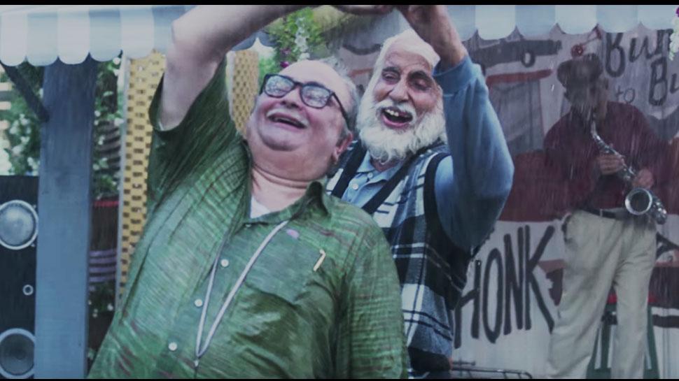 Video: 27 વર્ષ પછી બિગ બી અને રિશી કપૂર સાથે, '102 નોટ આઉટ'નું ટીઝર રિલીઝ