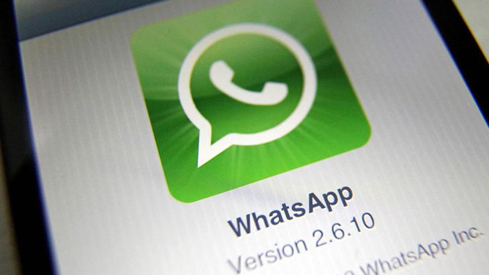 હવે WhatsAppથી ટ્રાન્સફર થઈ શકશે પૈસા! આ છે લેટેસ્ટ ન્યૂઝ