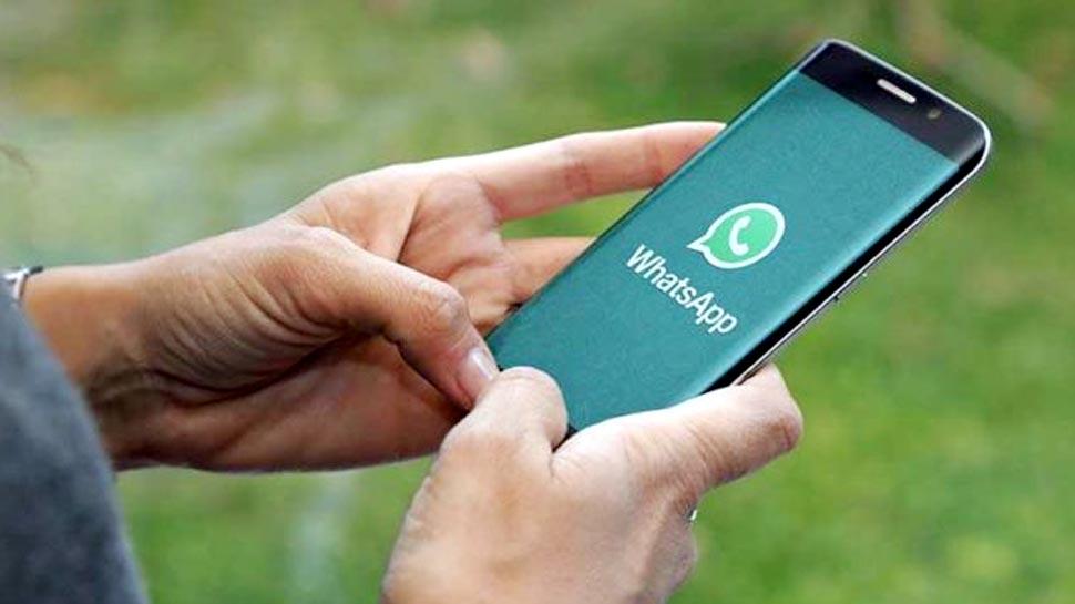 WhatsApp ડીલેટ મેસેજ ફીચરમાં સામે આવી ખામી, શું તમને ખબર પડી ?