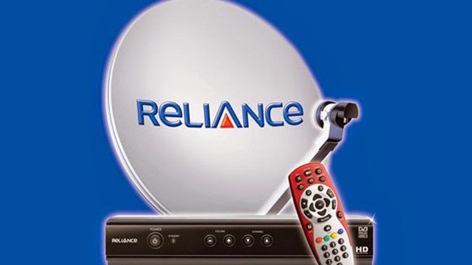 Reliance ના big TV પર ધમાકેદાર ઓફર, 1 વર્ષ સુધી મળશે બધું જ FREE
