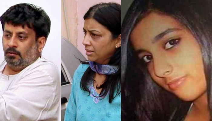 આરૂષિ હત્યાકાંડઃ તલવાર દંપતિને મુક્ત કરવાની વિરુદ્ધ સુપ્રીમ કોર્ટ પહોંચી CBI