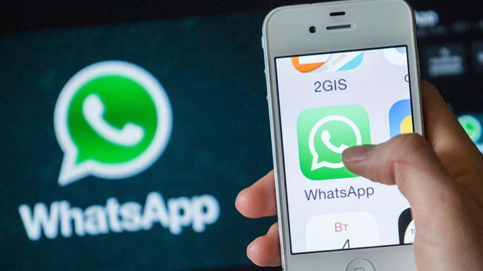 WhatsAppનું નવં જોરદાર ફિચર, મોટીમોટી ભુલોને સુધારવાનો આપશે મોટો ચાન્સ