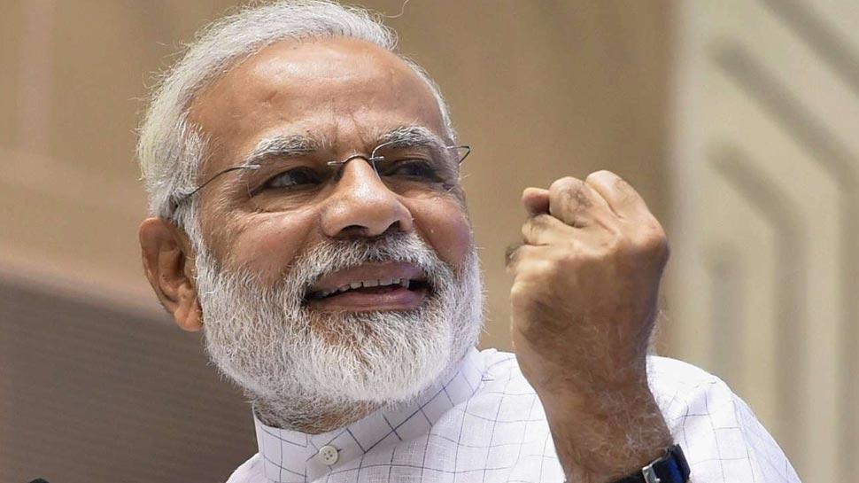 PM Modi will launch Ayushman Scheme on 14 April