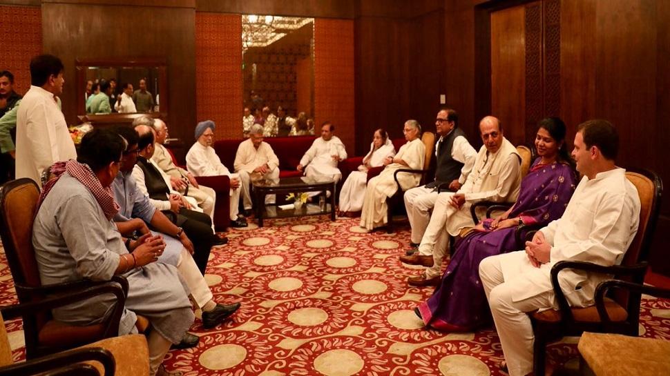 ઇફ્તાર પાર્ટી બાદ રાહુલ ગાંધીનું ટ્વીટ- કામની વાત થઇ, નવા-જુના મિત્રો મળ્યા