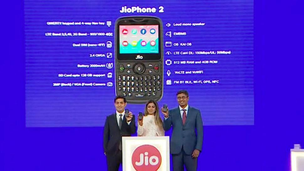500 રૂપિયામાં મળશે Jio Phone 2: જાણો શું છે ફિચર અને ક્યાંથી ખરીદશો ?