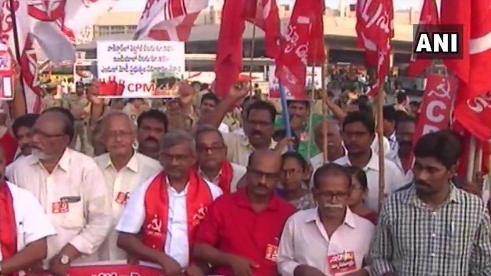 CPI અને CPM કાર્યકર્તાઓએ ભારત બંધનું સમર્થન કર્યું