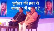 #ZeeIndiaConclave: લેનિનની મુર્તિ તોડવી ખોટુ પગલું: સુનીલ દેવધર