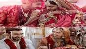 DeepVeer Wedding : 'દીપવીર'ના લગ્નની તસવીરોએ બનાવ્યો નવો રેકોર્ડ !