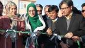 આફગાનિસ્તાનની સાંસદે કરી હતી PM મોદીને મદદની અપીલ, ભારત બનાવશે 2 સ્કૂલ