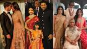 Isha Ambani Wedding : પ્રણવ મુખર્જી, બચ્ચન પરિવાર, પ્રિયંકા નિક સહિતના મહેમાનોનું આગમન