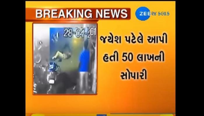 જામનગરમાં વકીલ કિરીટ જોશીની હત્યા મામલે મુંબઈથી બે વ્યક્તિની ધરપકડ