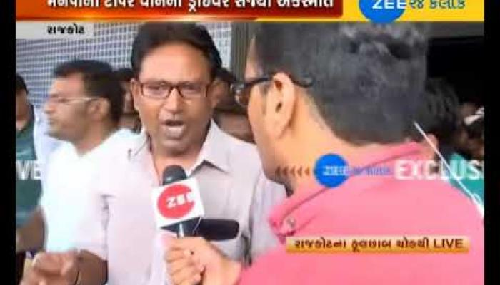 Latest News Breaking News India News Bollywood World: Zee News Gujarati- Latest News Gujarati, Breaking News In