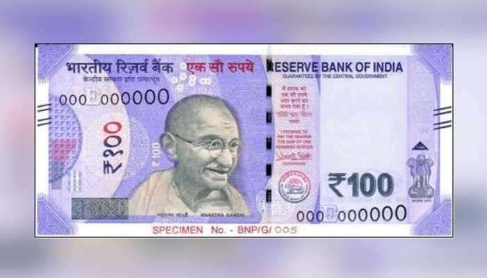 નવી 100 રૂ.ની નોટનું છે જબરદસ્ત 'ગુજરાત કનેક્શન', નહીં જાણતા હોવ તમે!
