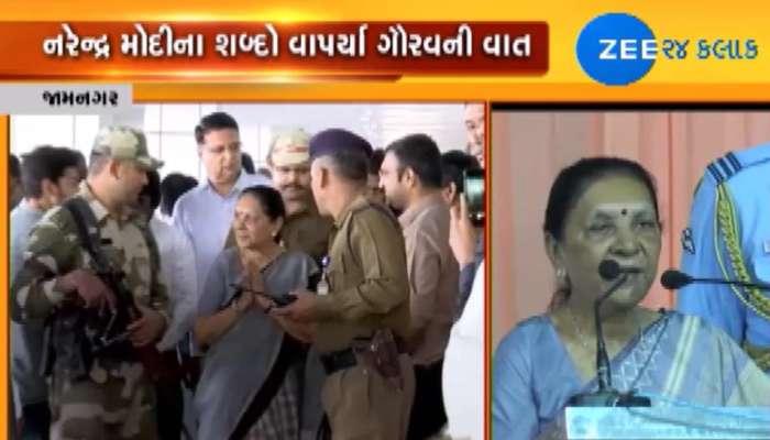 VIDEO જામનગર: ઈમરાન ખાનના મુખે PM મોદીના શબ્દો, આનંદીબેન બોલ્યા- 'ગૌરવની વાત'
