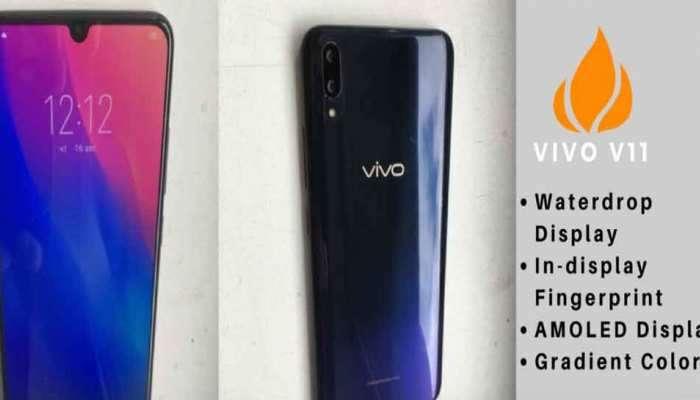 25 MP સેલ્ફી કેમેરાવાળો Vivo V11 6 સપ્ટેમ્બરના રોજ થશે લોંચ, જાણો સ્પેસિફિકેશન
