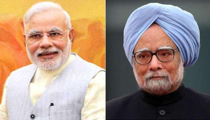 મનમોહન સિંહે PM મોદીને લખ્યો કાગળ, કહ્યું, 'પંડિત નહેરુની સ્મૃતિને નામશેષ ન કરો'