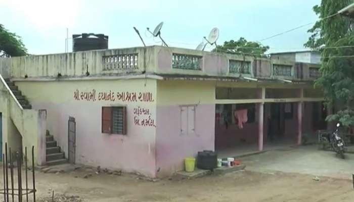 લંપટ આચાર્યઃ ગરૂડેશ્વરની આશ્રમશાળાની 4થી વધુ સગીર બાળકીઓનું કર્યું જાતીય શોષણ