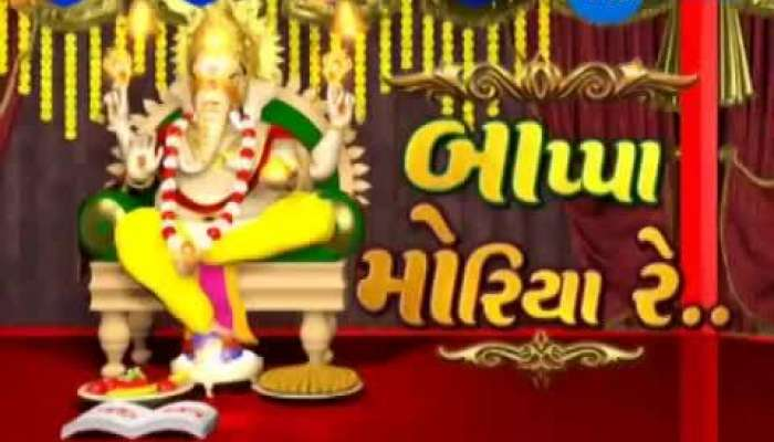 How are devotees celebrating Ganeshotsav in Gujarat?
