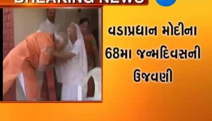 PM Narendra Modi call mother on 68th birthday