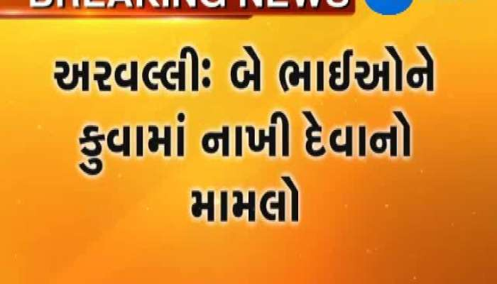 Aravalli Kin of deceased bury dead body near house of accused, police recover it after a month