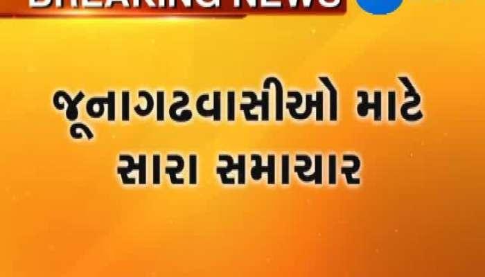 Mahanama Express train get stoppage at Junagadh