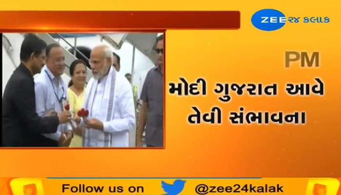PM Narendra Modi to be on one-day visit to Gujarat