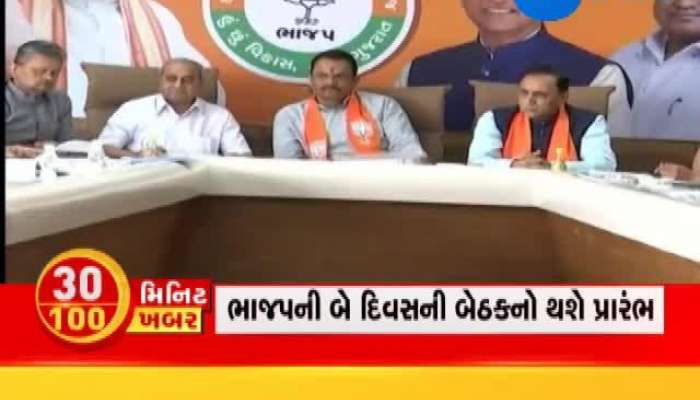 Gujarati News : Latest 100 News in 30 Minutes