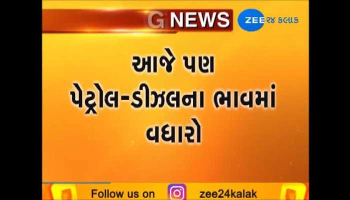 congerss convince alpesh thakor not to leave party