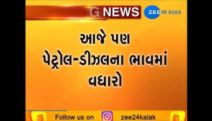 PM Modi will attend karyakar mahakumbh