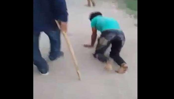જૂનાગઢ જિલ્લામાં દલિત યુવક પર અત્યાચાર, વીડિયો વાયરલ