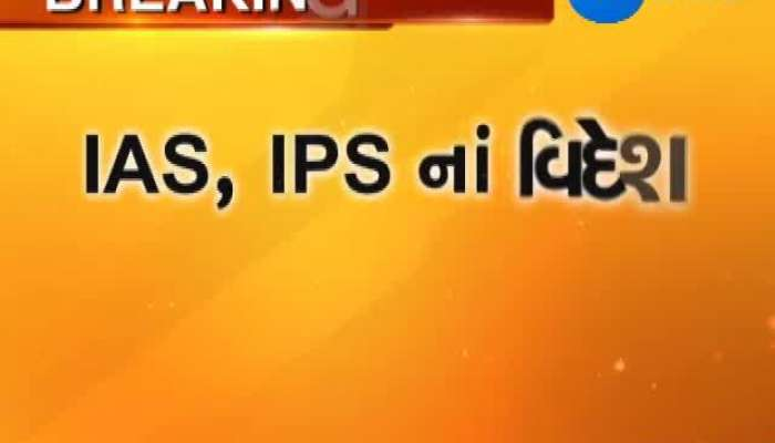 Why IAS and IPS officers will not be able to go abroad