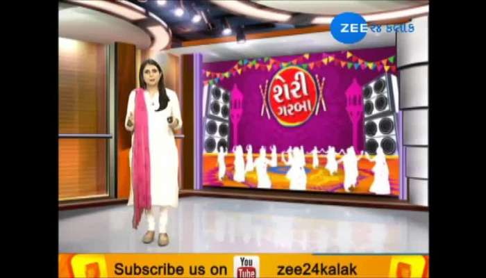 See sheri garba video from all over Gujarat