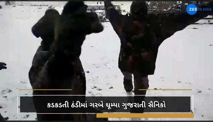 Soldiers playing Garba in cold at border