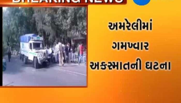 Amreli Accident between bolero and car, death of kothari swami of savarkundla