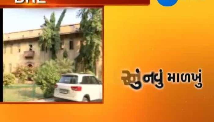 Gujarat univercity declare New structure of exam paper