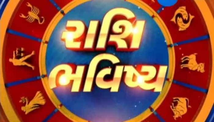 Know your day today in 'Rashi Bhavishya' 22 October 2018