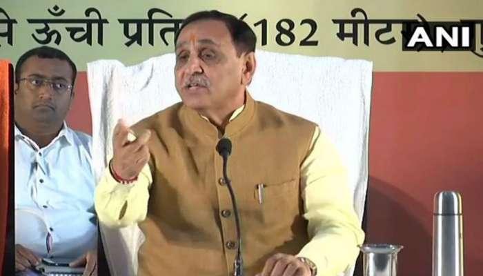 સરદાર પટેલ ન હોત તો જૂનાગઢ અને હૈદરાબાદ જવા માટે પણ વિઝા લેવા પડત: CM રૂપાણી
