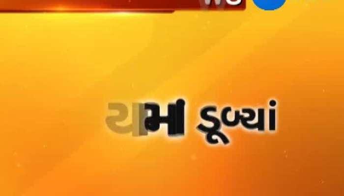 Surat 4 people died in Sea at Suvali beach