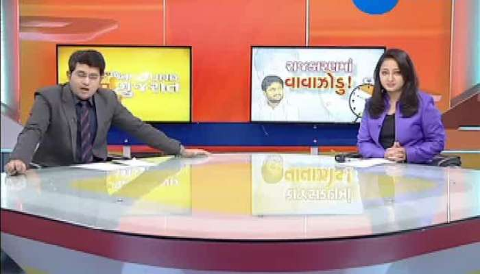 Paas leader Hardik Patel Join NCP?