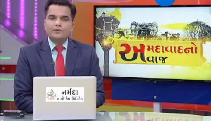 What did the people of Ahmedabad say about rename Karnavati