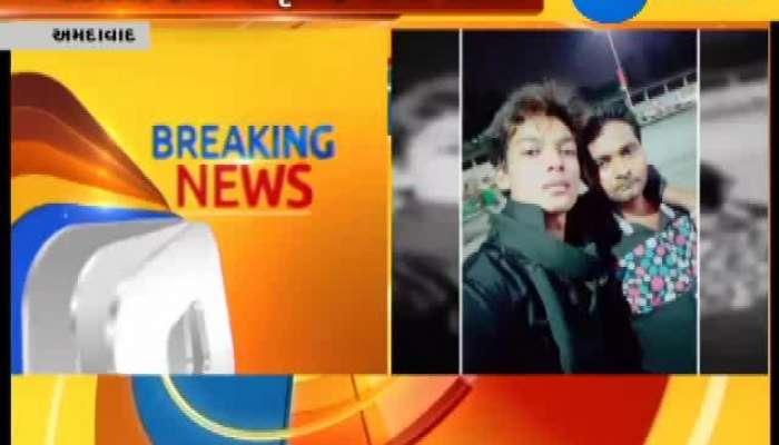 Ahmedabad Two youths found dead; kin allege hooch deaths