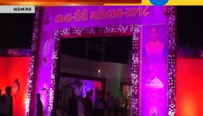 Tana-Riri Mahotsav held in Vadnagar