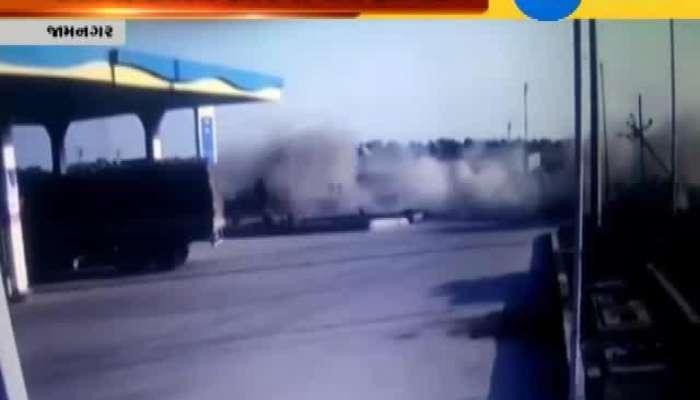 Viral video of Car accident at Jamnagar Rajkot highway