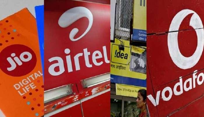 Jio વિરૂદ્ધ 'મહાગઠબંધન' બનાવશે Airtel અને Vodafone-Idea, શું ગ્રાહક પર થશે અસર?