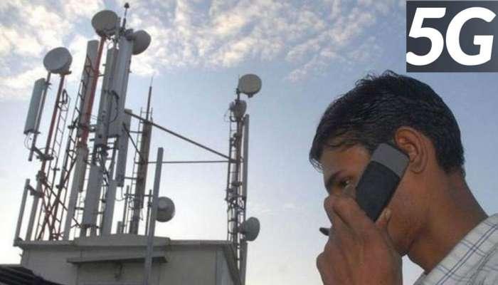 4G ભૂલી જાવ, TRAI સચિવે કહ્યું ક્યારે ભારતમાં શરૂ થશે 5G સર્વિસ