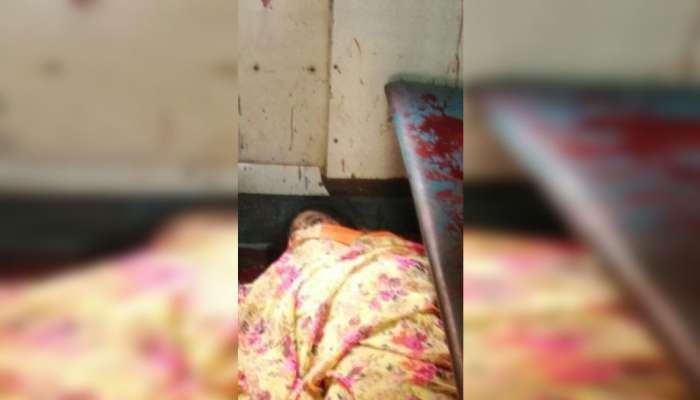 ભૂજ-દાદર એક્સપ્રેસ મુંબઈ પહોંચી, તો ટ્રેનમાં મળી સુરતી મહિલાની રક્તથી લથપથ લાશ