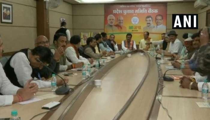 MPમાં BJP નેતાઓની બેઠક, શિવરાજ સિંહે કહ્યું- કોંગ્રેસ મૂંઝવણમાં છે