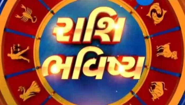 Know your Rashi Bhavishya, Panchang and day importance